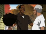 The.Boondocks_3x13_The.Fried.Chicken.[2x2].rus.eng