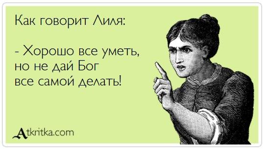 http://cs628329.vk.me/v628329596/13703/MS4fH__bpvA.jpg