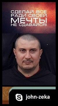 Евгений Высочинский