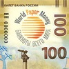WorldPaperMoney.ru