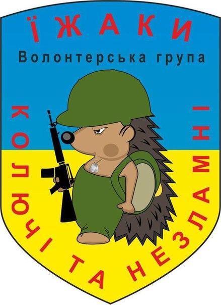 Боевики сократили количество обстрелов днем 14 декабря, - пресс-центр АТО - Цензор.НЕТ 9793