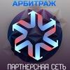 CPA-сеть Arbitrage.top