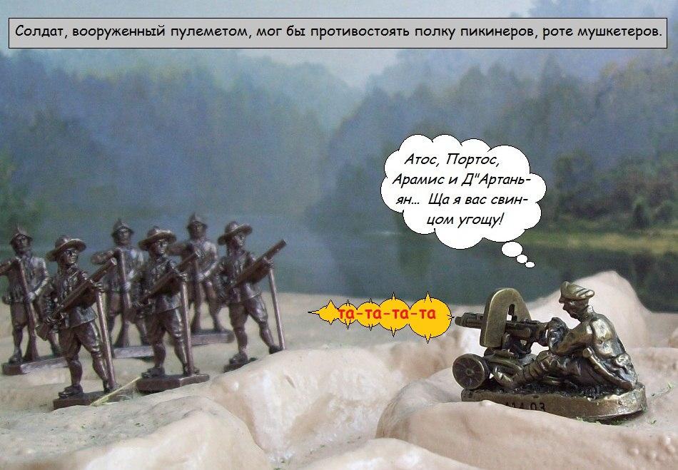 Первая мировая война. C1dbTcLzHEs