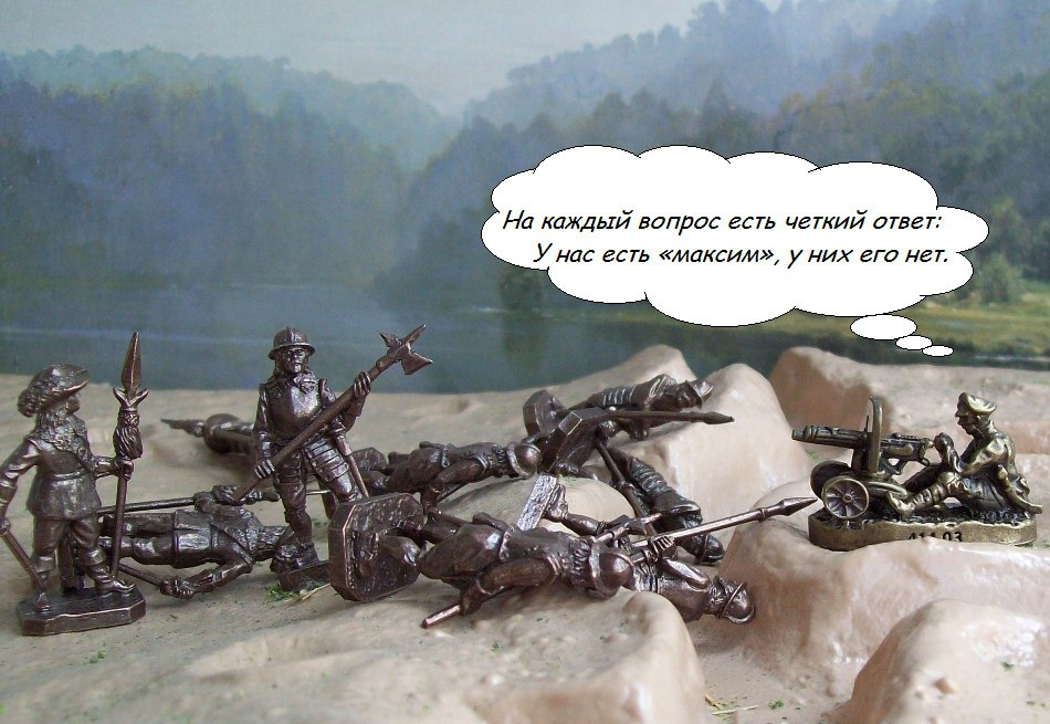 Первая мировая война. Z66_hZKfeyw