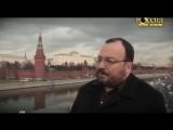Россия. Полное затмение Ковры-убийцы 2012