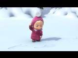 Маша и Медведь - Песенка про следы (из мультика- Следы невиданных зверей, 6 серия)