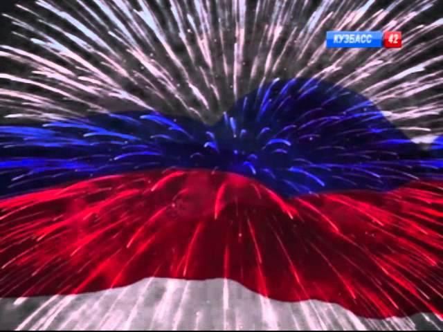 Поздравления Путина с днём рождения! Александра