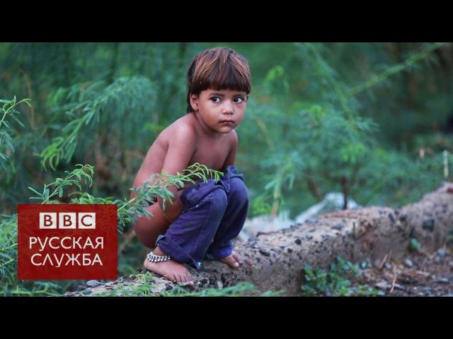 Индия: за посещение туалета - рупия в подарок - BBC Russian