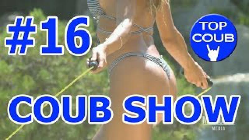 Coub Show 16. Мистер Бин смотрит Российское ТВ