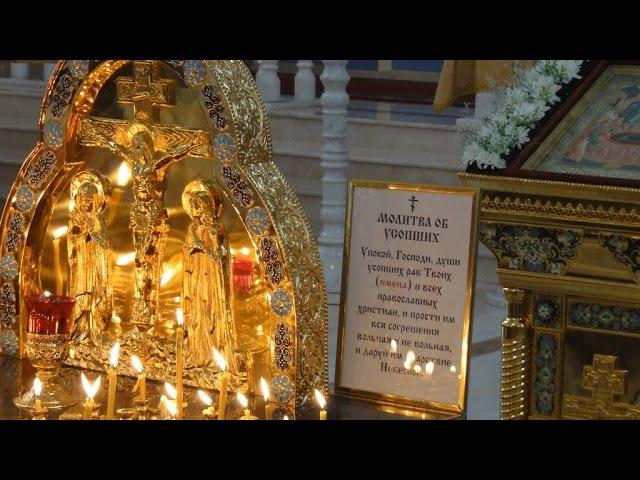Молитва об умерших без покаяния Архимандрит Иоанн Крестьянкин