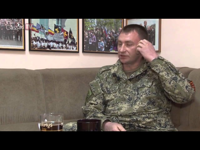 Абвер о Стрелкове, Славянске и Пономарёве