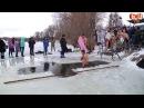 Білоцерківці занурюються у крижану воду святкують Водохреще