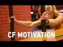 Crossfit Girls Motivation – ARMA Sport