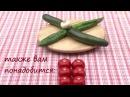 Как приготовить овощное рагу по испански видео рецепт