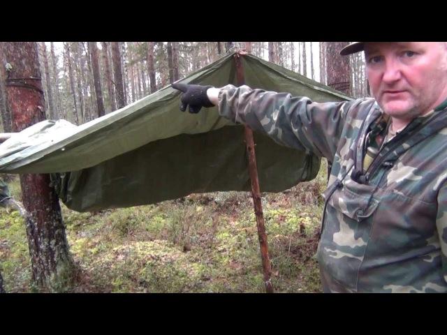 Гамак из тента. Палатка из тента.