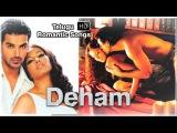 Sexiest Telugu Movie Deham | Jism Hindi (2003 film) | Bipasha Basu