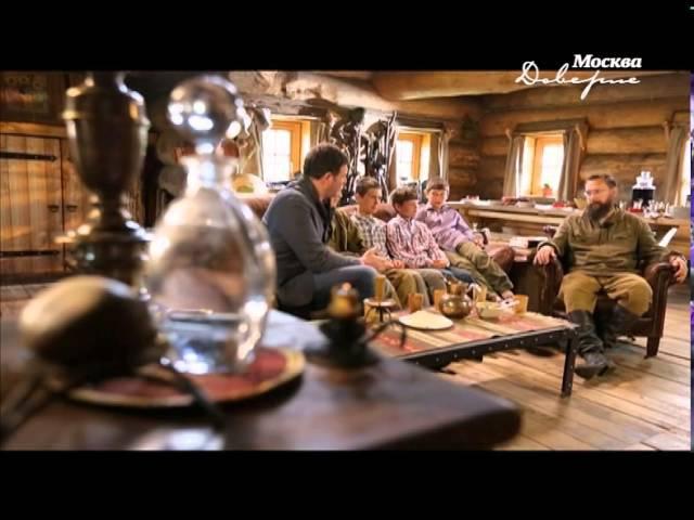 Свои люди Герман Стерлигов СМОТРИМ под видео что нас ЖЁДТ