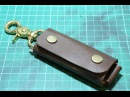 Making a simple leather key holder