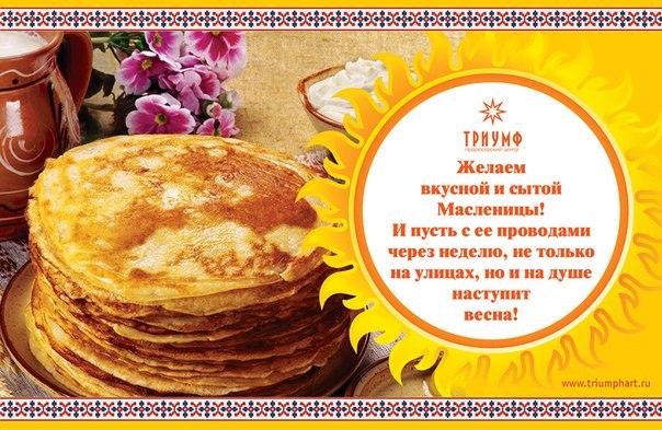 Купить билеты на мюзиклы в Москве Афиша мюзиклов в