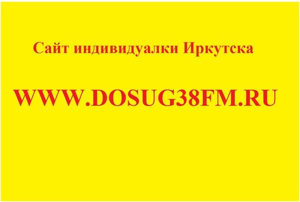 индивидуалки оренбурга телефоны