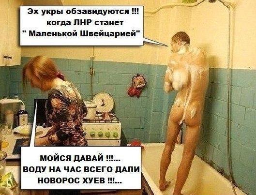 Я бы выборы в Луганской области вообще не проводил, - Тука - Цензор.НЕТ 7591