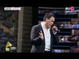 Валерий Меладзе — Небеса (RU.TV) Золотой граммофон 2011