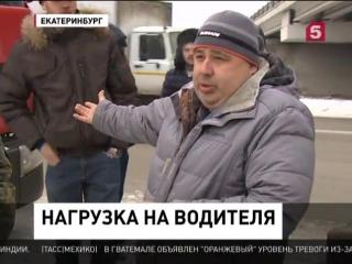 Сегодня в России бастуют дальнобойщики