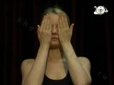 Шерстенников. Упражнение для глаз из медитативно-сенсорной гимнастики Н.И. Шерстенникова