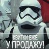Сінема Сіті Тернопіль