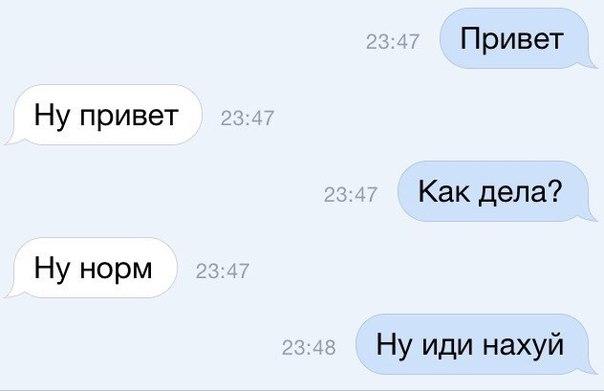 году привет что писать дальше категории вечерняя Ульяновске