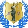 Юридическое агентство МАГНАТ - Пермь Ваш юрист