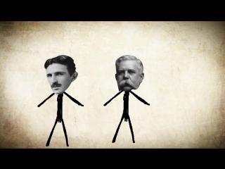 Про Николу Тесла (Краткая история)