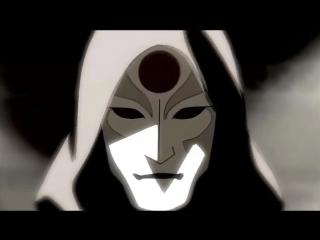 Амон-Время уравнителей(Аватар Корра)