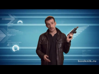 Перпетуум-Шмобиле-7: Узиэль Галь и автомат