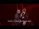 Mylène Farmer - L'amour n'est rien... (Mylène Farmer поёт на русском ☺ - «Гламур сырья...»)
