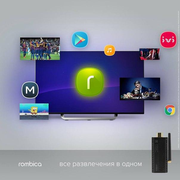 эльдорадо — телевизоры и плееры | телевизоры и аудио