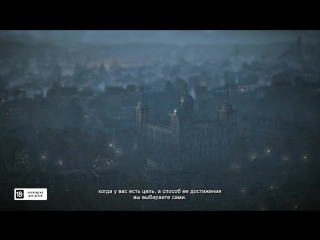 Assassins Creed Syndicate - геймплей за Иви Фрай