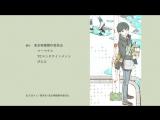 токийский гуль 6 серия