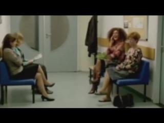 Очередь к психиатру by