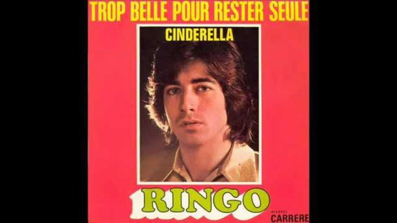 Ringo Willy-Cat - Trop belle pour rester seule (1972)
