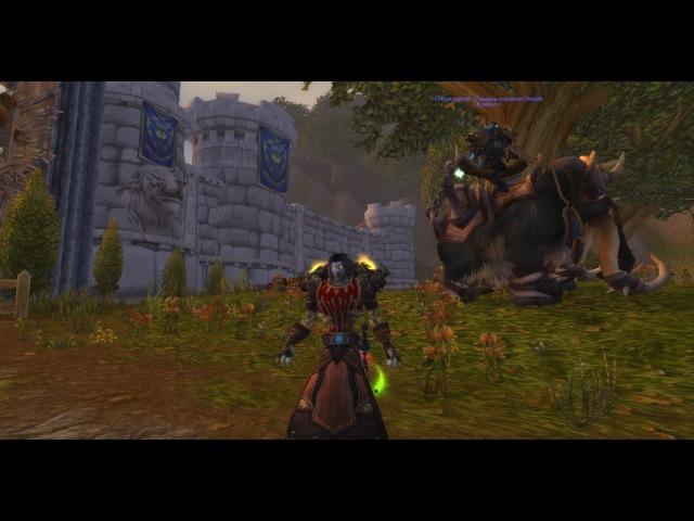 Destro Warlock pvp 3 3 5 BG