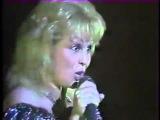 Фестиваль Крымские зори 1992 год София Ротару, Аурика Ротару