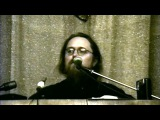 Диакон Андрей Кураев. Христианство на рубеже тысячелетий.