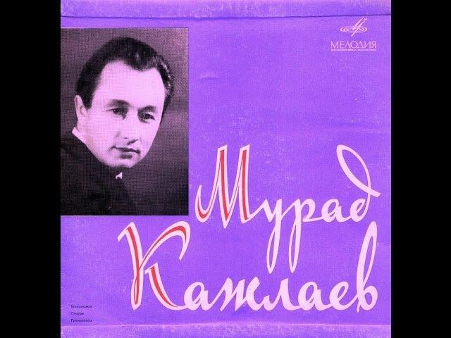 Murad Kazhlaev - Jazz Ensembles (FULL ALBUM, soviet hard bop / big band, 1967, USSR)