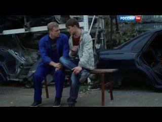 Мирт обыкновенный (2015 год)  - 3,4 серии  (Заключительные)