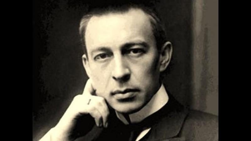 Рахманинов Вокализ - Rachmaninov Vocalise