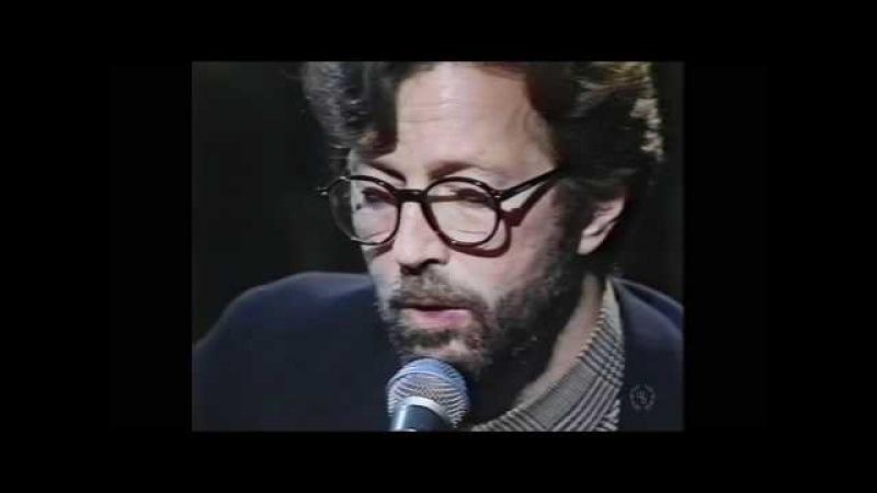 Eric Clapton Tears In Heaven Unplugged alternate take