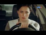 Верни мою любовь (13 серия) HD