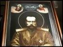 Старец Николай Гурьянов. Муки Царя и Его Семьи