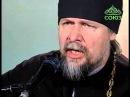 Священник Андрей Гуров Молитва